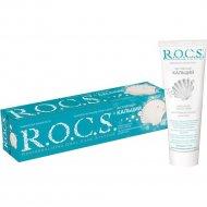 Зубная паста «R.O.C.S.» активный кальций, 94 г.