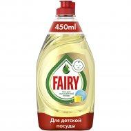 Средство для мытья посуды «Fairy» детский, без ароматизаторов, 450 мл.