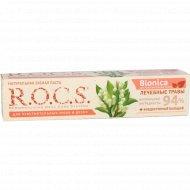 Зубная паста «R.O.C.S.» лечебные травы 74 г.