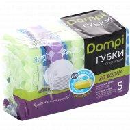 Губки кухонные «Dompi» 3D волна, 5 штук.