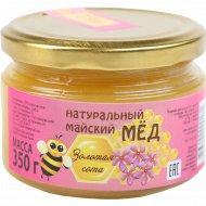 Мед натуральный майский «Золотая сота» 350 г.