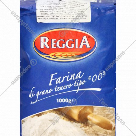 Мука пшеничная «Reggia» сорт экстра, 1 кг.