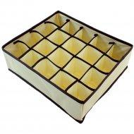Органайзер для хранения «Sipl» 20 ячеек.