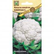 Семена капусты цветной «Клэптон» F1, 7 шт