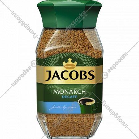 Кофе растворимый «Jacobs Monarch» Decaff, 95 г.