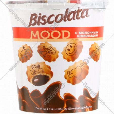 Печенье «Biscolata» с какао и начинкой с шоколадным вкусом, 115 г.