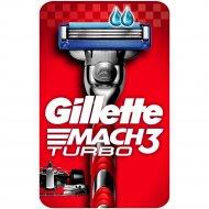 Бритва «GIllette» MACH3 Turbo с 2 сменными кассетами.