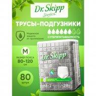 Трусы-подгузники «Dr.Skipp» Standard, для взрослых, M-2, 80 шт