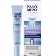 Nano Гель-патч для кожи вокруг глаз «Эффект нитевого лифтинга» 20 мл.