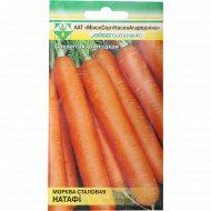 Семена моркови столовой «Натофи» 1 г.