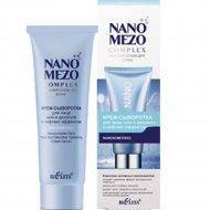 Крем-сыворотка для лица шеи и декольте «Nanoкомплекс» 50 мл.