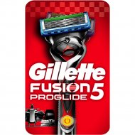Бритва безопасная «Gillete» со сменной кассетой, с элементом питания.