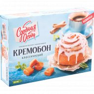 Булочки «Кремобон» со вкусом бретонской карамели и корицы, 380 г.