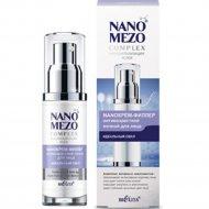 NanoКрем-филлер антивозрастной ночной для лица «Идеальный овал» 50 мл.
