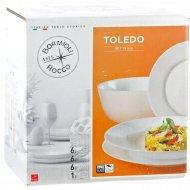 Набор столовой посуды «Toledo» 19 предметов.