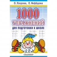 Книга «1000 упражнений для подготовки к школе».