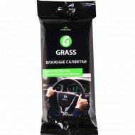Салфетки «Grass» для очистки рук, 30 шт.