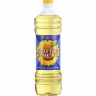 Масло подсолнечное «Золотая семечка» рафинированное, 1 л.