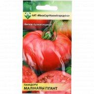 Семена помидоров «Малиновый гигант» 20 шт.