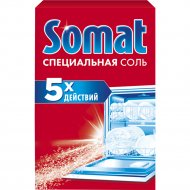 Соль для посудомоечных машин «Somat» 1.5 кг