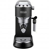 Кофеварка «Delonghi» EC685 BK.