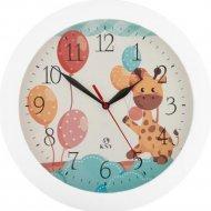 Настенные часы «KNV» 11110016