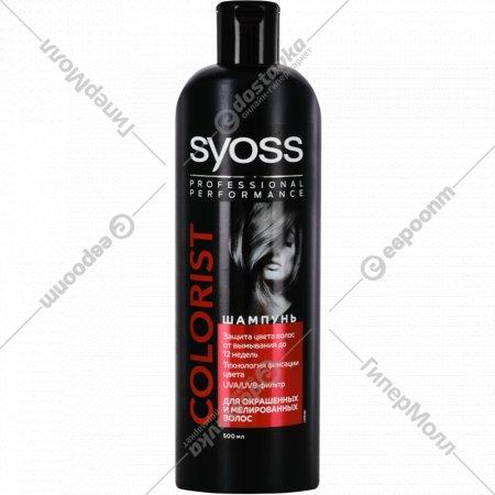 Шампунь «Syoss» для окрашенных и тонированных волос 500 мл.
