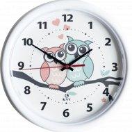 Настенные часы «KNV» 21210271