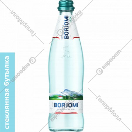 Вода минеральная «Borjomi» газированная 0.5 л.