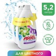 Средство жидкое моющее синтетическое «Ariel» 2х2.6 л.