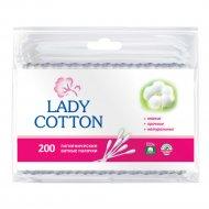 Палочки ватные «Lady Cotton» 200 шт.