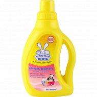 Пятновыводитель для детского белья «Ушастый нянь» 750 мл.