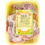 Мышечные желудки индейки, замороженные, 0.5 кг.