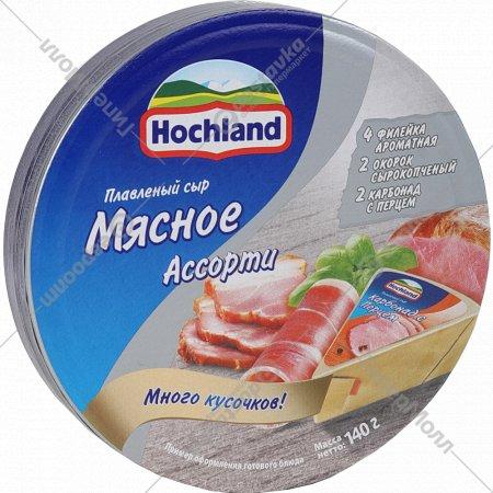 Сыр плавленный «Hochland» ассорти мясное 55 %, 140 г