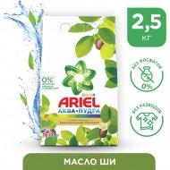 Стиральный порошок «Ariel» сolor аромат масла ши, 2.5 кг.