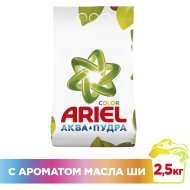 Стиральный порошок «Ariel» Color аромат масла ши, 2.5 кг.