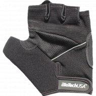 Перчатки «Berlin» размер S, цвет черный.