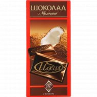 Шоколад молочный «Идеал» с кокосом, 100 г.