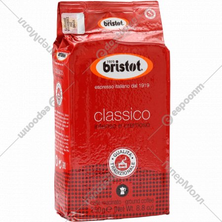 Кофе молотый «Bristot Classico» жаренный, 250 г.