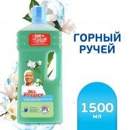 Моющее средство «Mr.Proper» горный ручей и прохлада, 1500 мл.