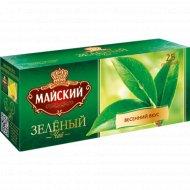 Чай зеленый «Майский» 25 пакетиков.