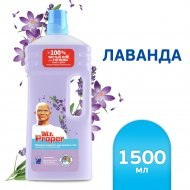 Средство для мытья полов «Mr. Proper» лавандовое спокойствие, 1.5 л.