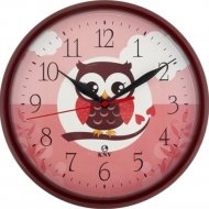 Настенные часы «KNV» 91931970