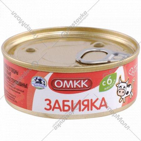 Консервы мясные «Забияка» из говядины, 100 г.