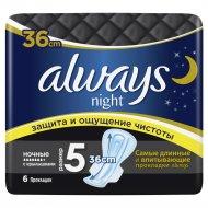 Женские гигиенические прокладки «Always» Night Single, 6 шт.