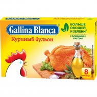 Бульон «Galina Blanca» куриный 8х10 г.