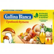Бульон «Gallina Blanca» грибной 8х10 г.