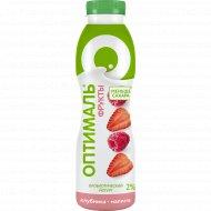 Йогурт питьевой «Оптималь» клубника, малина, 2 %, 415 г.