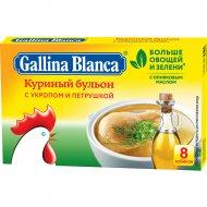 Бульон «Gallina Blanca» куриный с зеленью, 8х10 г.