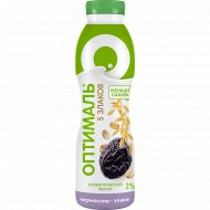 Йогурт питьевой «Оптималь» чернослив и злаки, 2 %, 415 г.